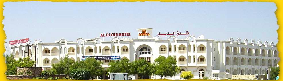 oman-hotel-al-diyar-nizwa-aussenansicht