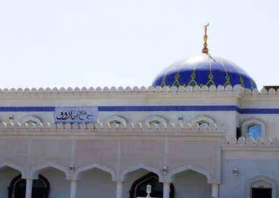 oman-jalaan-bani-bu-hassan-reise-moschee-kuppel