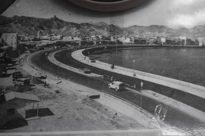 oman-matrah-corniche-strandpromenade-historisch