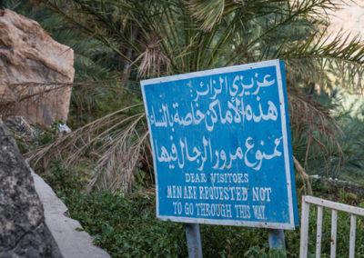 oman-misfat-al-abriyyin-rundreise-falaj-frauenbereich