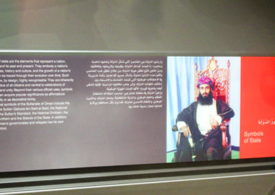 oman-muscat-national-museum-sultan-qaboos-bin-said