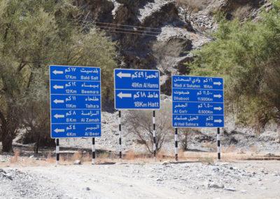 oman-offroad-tour-wadi-bani-awf (25)