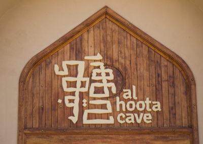 oman-rundreise-al-hoota-cave-nizwa-eingangsschild