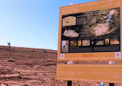 oman-salmah-plateau-majlis-al-jinn-hoehle-uebersicht-rundreise