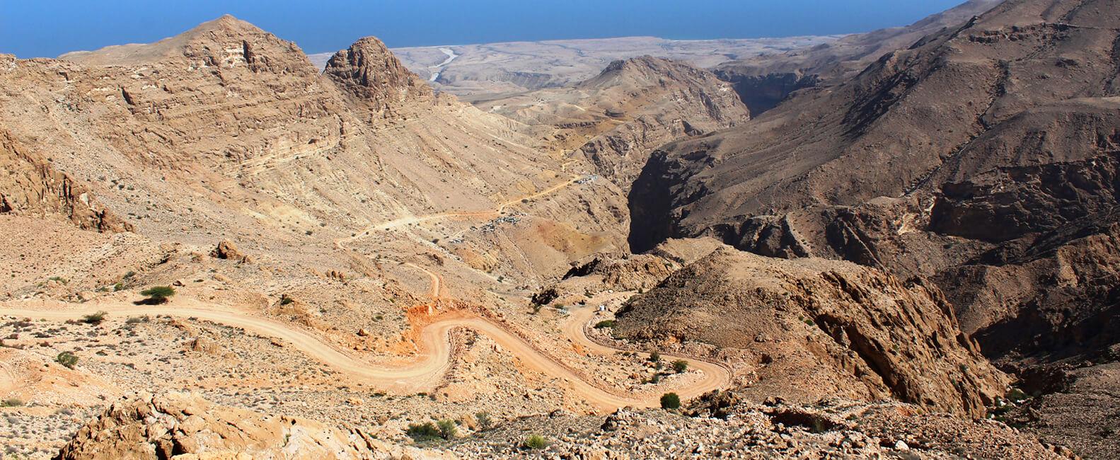 header-oman-rundreise-salmah-plateau