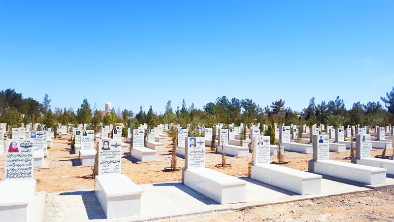 Friedhof der Zoroastrier Yazd Iran